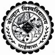 Kolhan University Result 2016