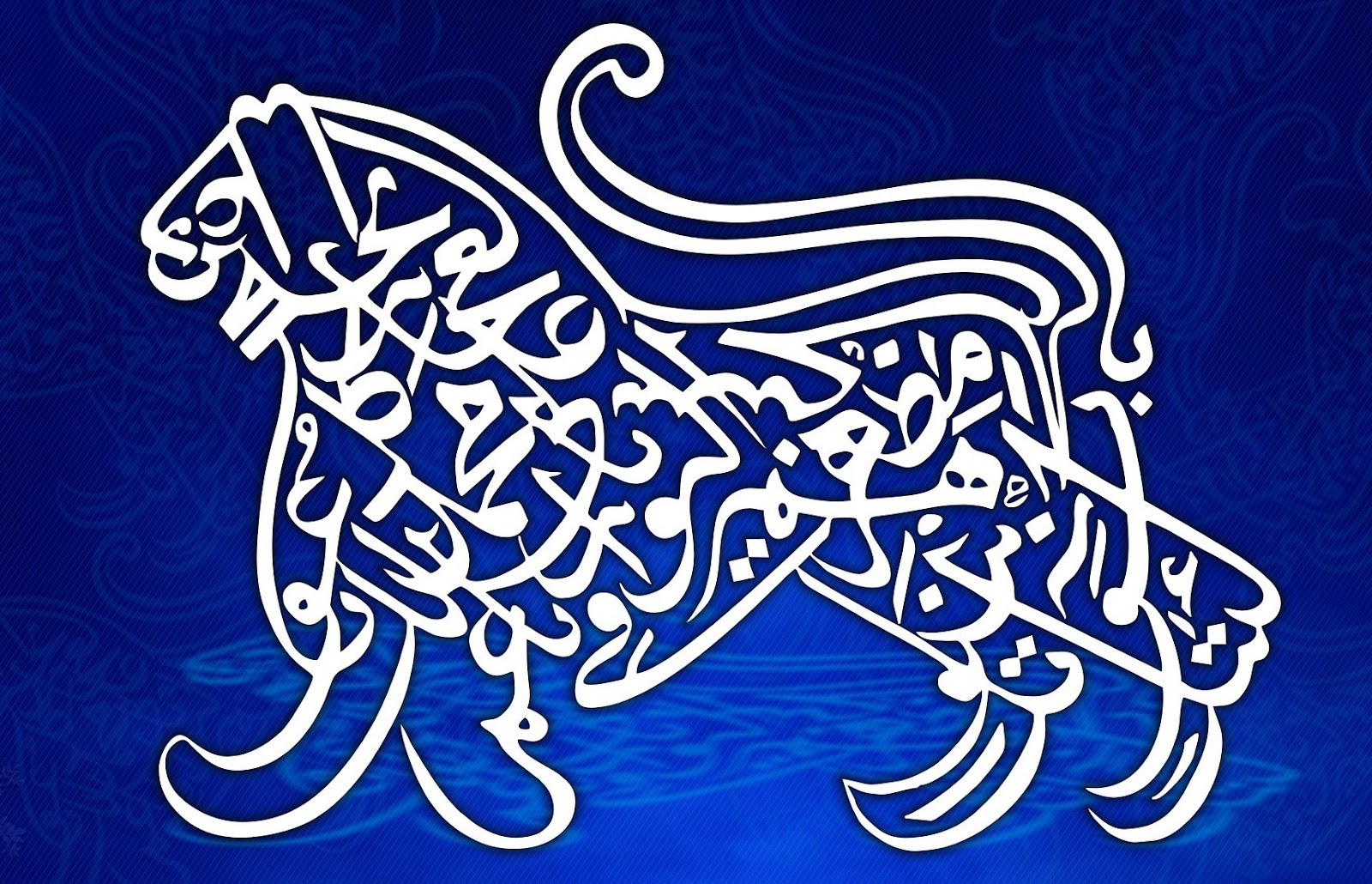 Wallpaper Islamic Kaligrafi Islam Calligraphy