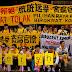 Persempadanan Semula Negeri Sarawak, Kumpulan Bersih Sebenarnya Dah Habis Modal...