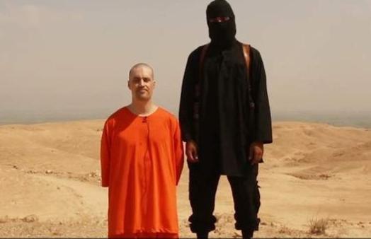 El Asesinato de James Foley