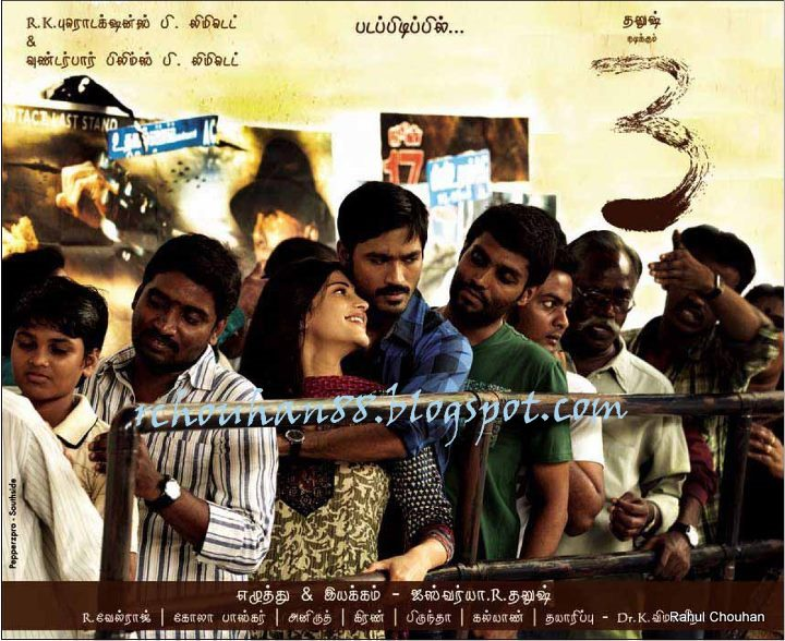 Dhanus Movies Songs Serie Tvn Bienvenida Realidad