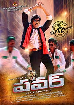 Power 2014 Hindi Dubbed Download WEBRip 720P