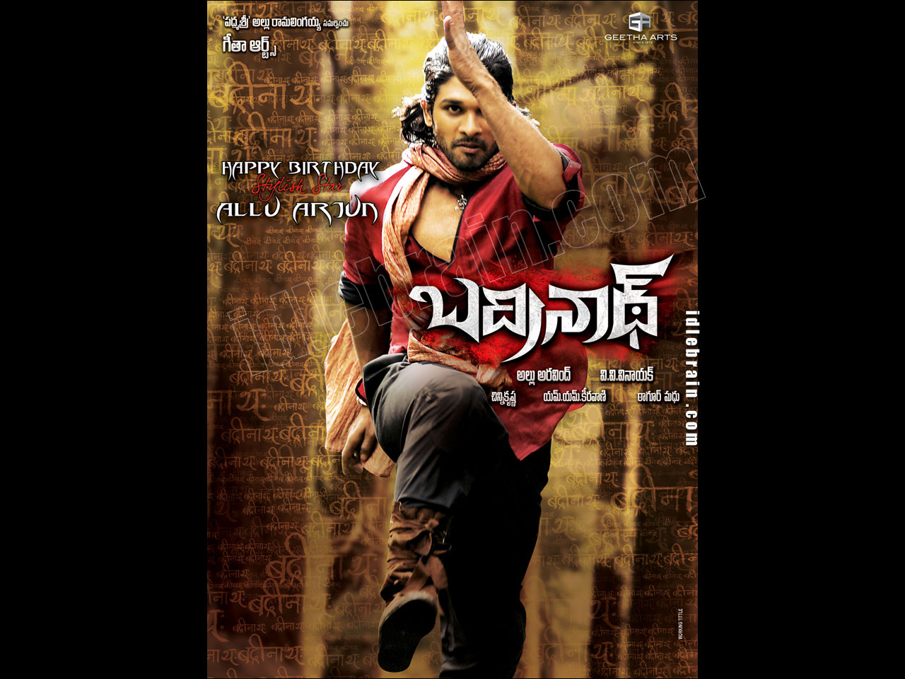 Allu Arjun Badrinath Wallpapers 2011 ~ Hot Movie Photos