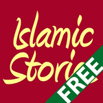 Islamic Stories for Muslims: Islamic Apps For Android