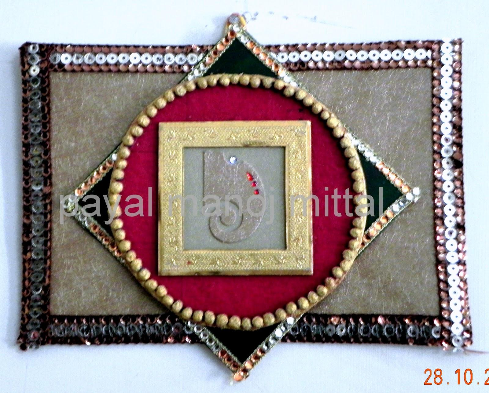 http://4.bp.blogspot.com/-g8xqs_4EOuc/UCnsPBE4SmI/AAAAAAAAAFA/3_LWuSvGZ7c/s1600/ganesha+wall+hanging.jpg