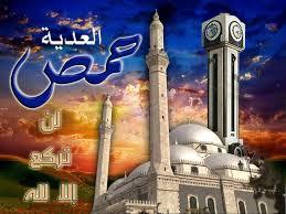 احلى فيديو من ابطال حمص العدية