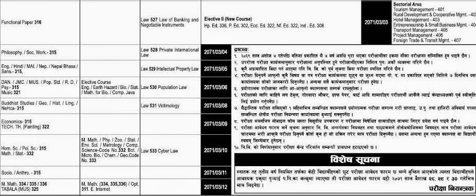 TU Published Exam Routine of Bachelor 3rd Year 2071