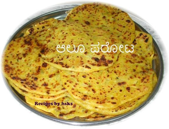 how to make aloo paratha in kannada