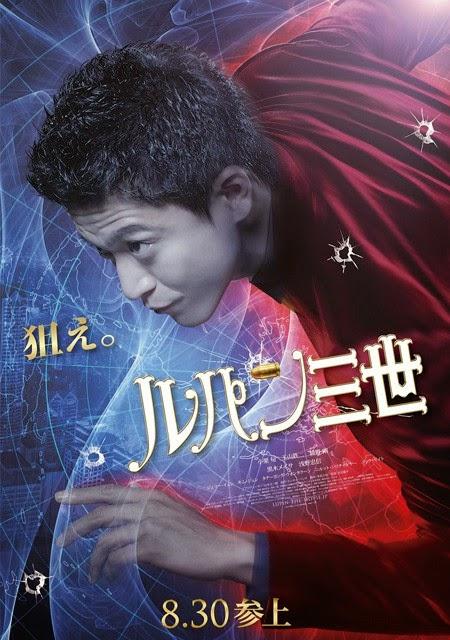 J-Movie