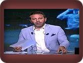 -برنامج الملاعب اليوم مع حازم إمام حلقة يوم الخميس 28-7-2016