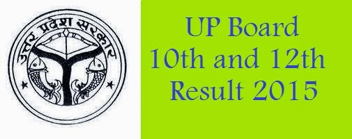 up-board-10th-and-12th-result-2015