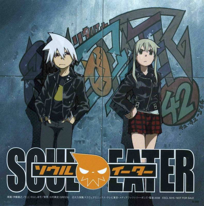 Soul Eater Soul-Eater