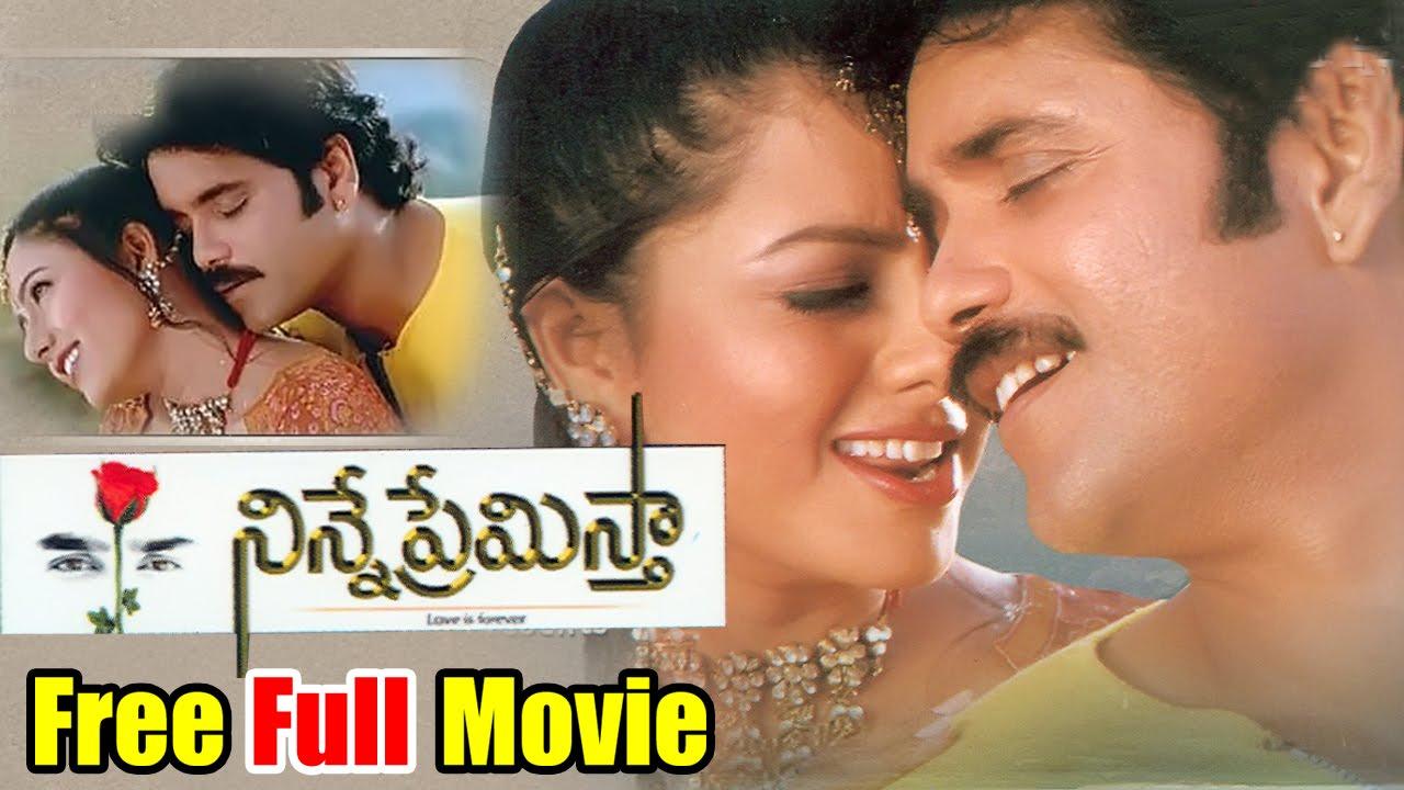Oka V Chitram (2006) Telugu Movie Naa Songs Free Download