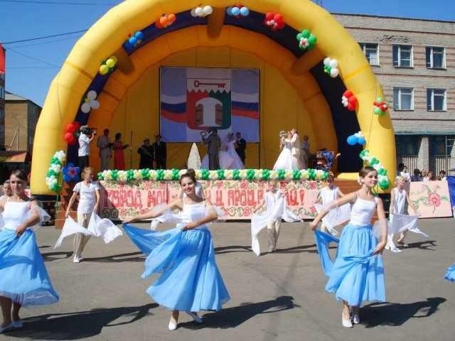 Гимн городу Исилькулю