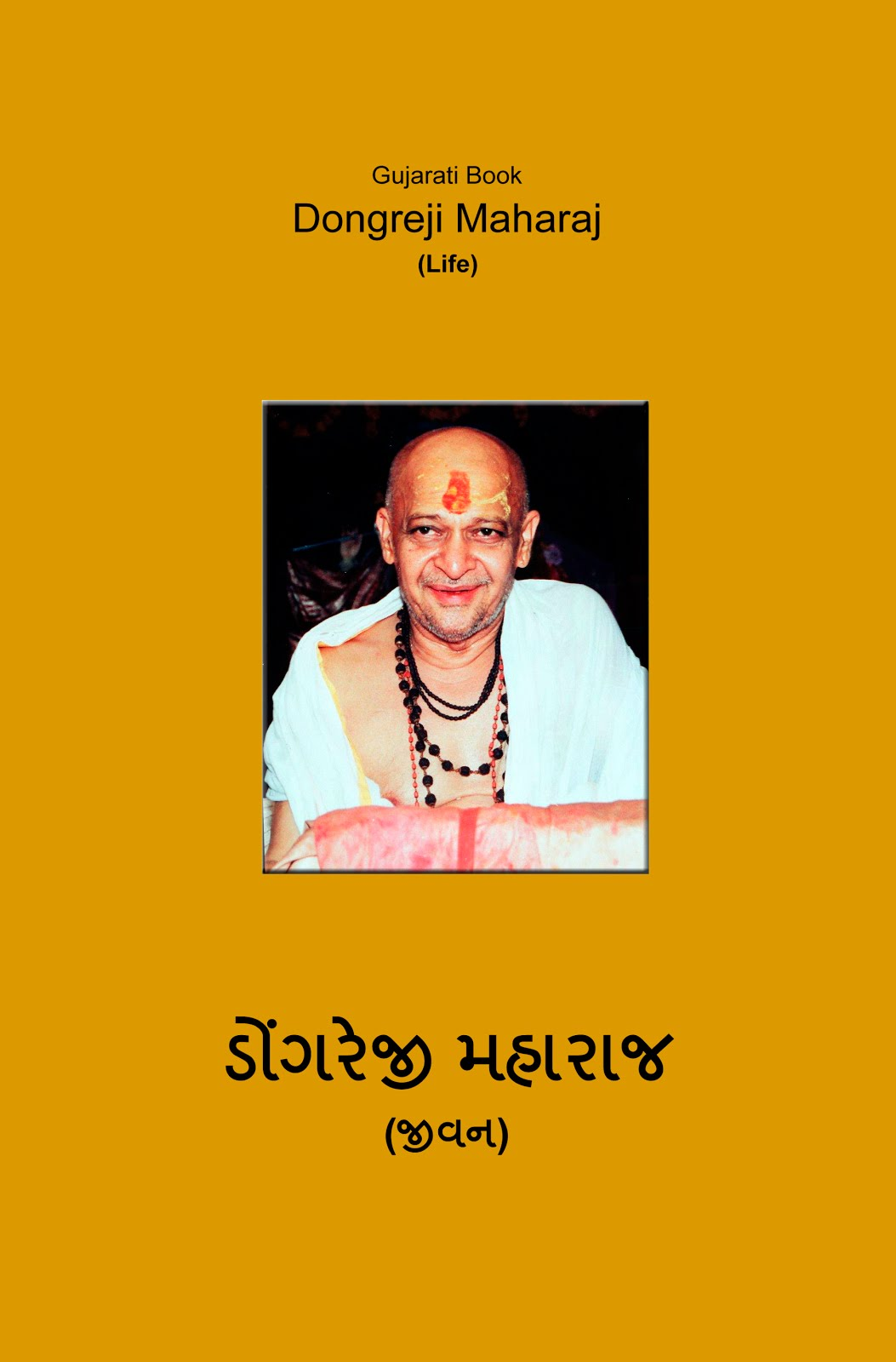 Dongreji Maharaj-Life-New Book