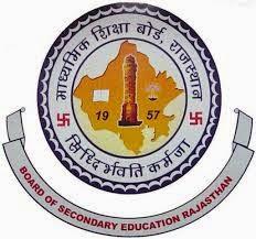 Rajasthan Ajmer Board Sr,Secondary Results 2017