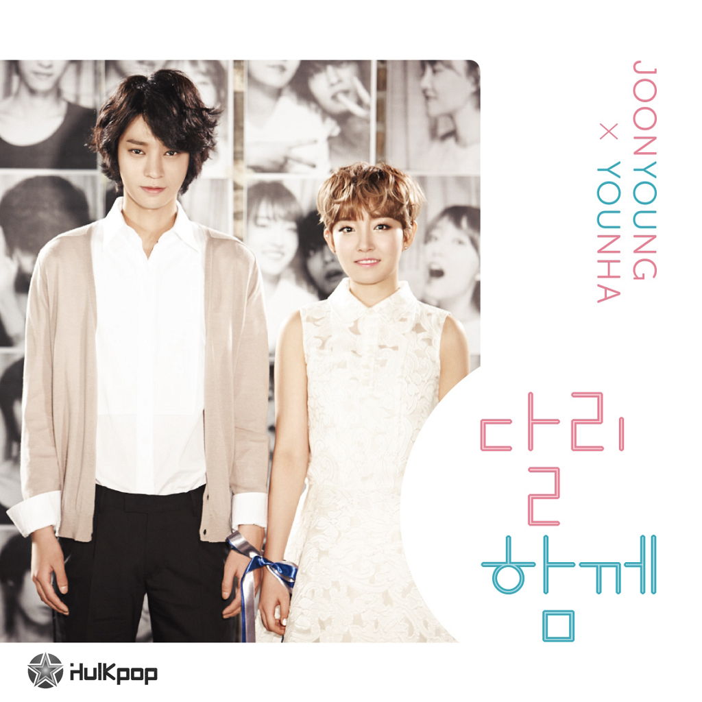 [Single] Jung Joon Young, Younha – Just The Way You Are
