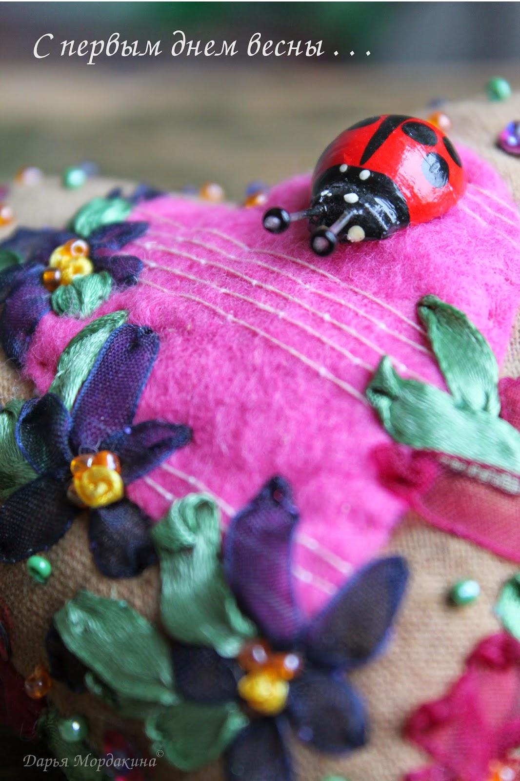 coffee, heart, textile, felt, кофе, весна, цветы, весеннии цветы, сердечко, фетр, вышивка, ленты, вышивка лентами, день влюбленных, текстильное сердечко