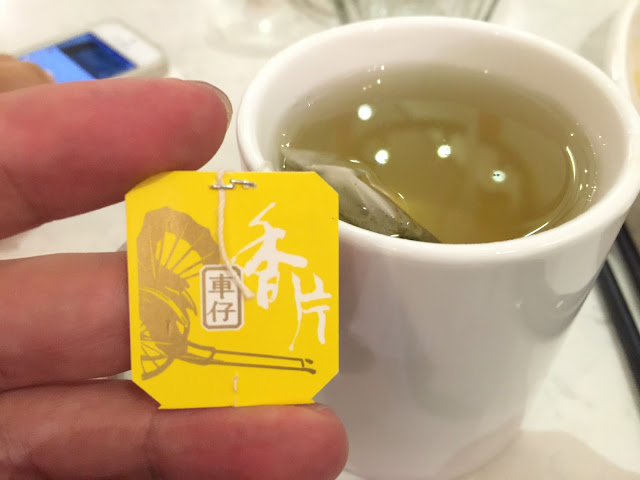 ChaoZhou Porridge - Chinese Tea