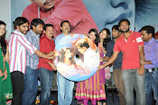 Aarya Chitra Movie Audio Release photos-thumbnail-16