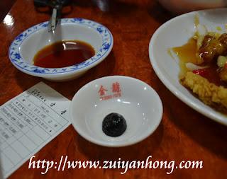 Seoul Chinese Restaurant