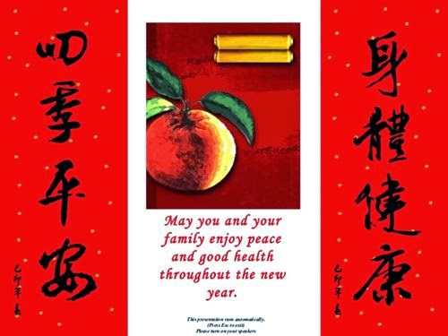 Unique Chinese New Year Greetings For Business 2016