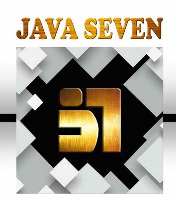 Katalog Java Seven 2017