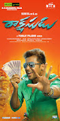 Rakshasudu movie wallpapers-thumbnail-8