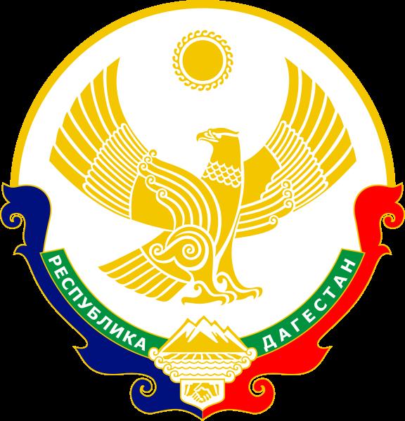 Флаг Дагестана — Википедия