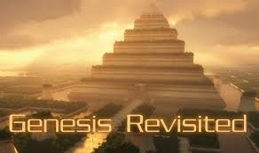 The Lost Archives: Genesis Revisited