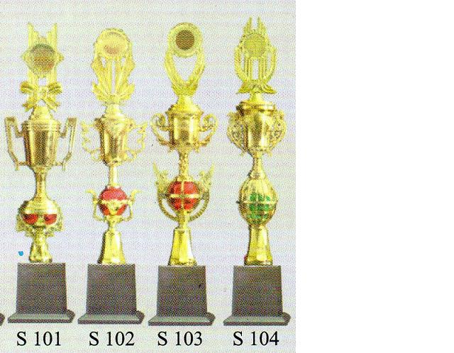 Daftar Harga Piala : Sigma Trophy