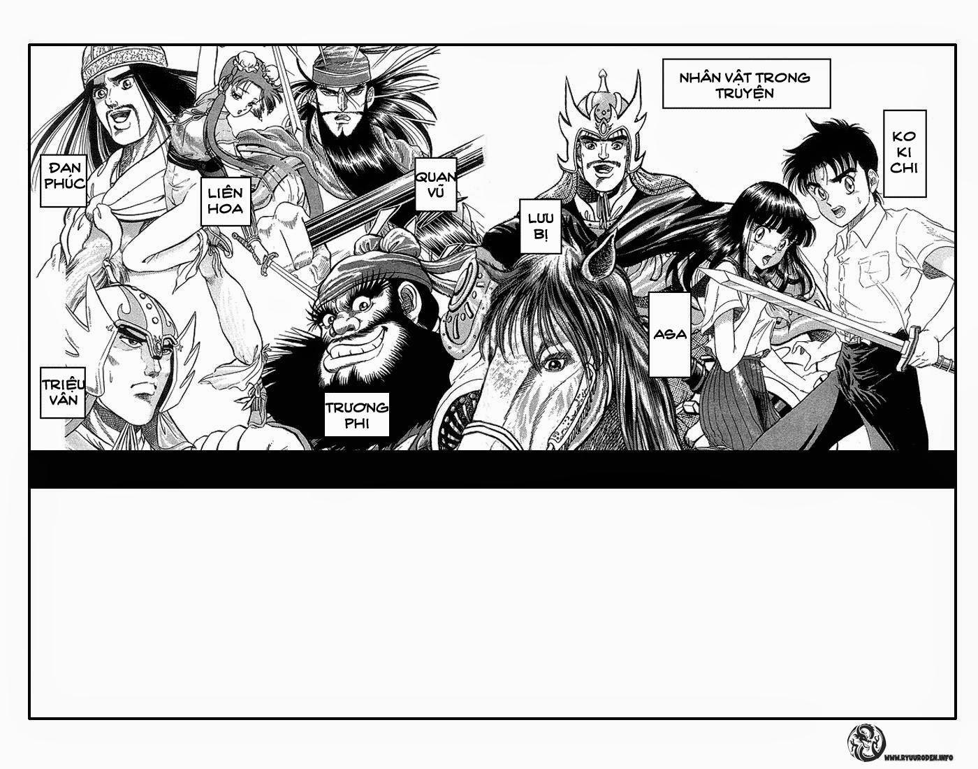 Chú Bé Rồng - Ryuuroden chap 4 - Trang 3