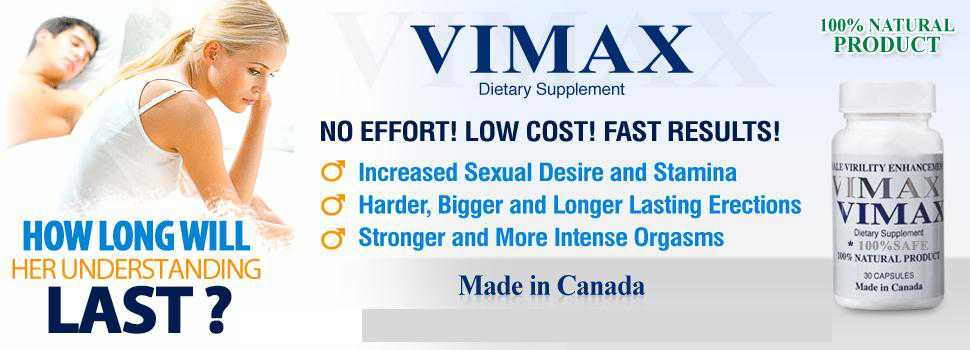 vimax supplement vimax review and free trial offer