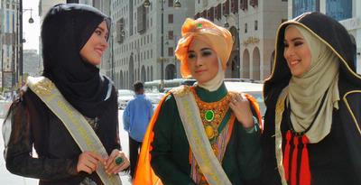 Cara Berbusana Sesuai Ajaran Islam