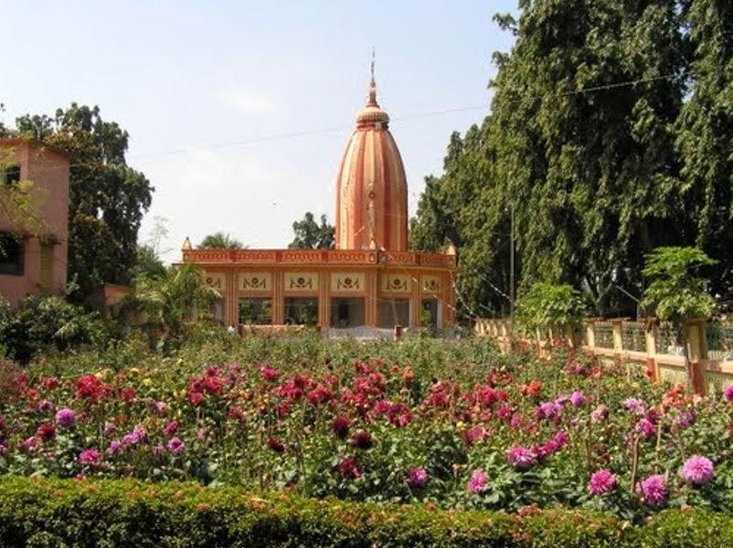 Mayapur - Shri Chaitanya Math