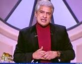 برنامج العاشرة مساءاً مع وائل الإبراشى حلقة الأحد 21-12-2014