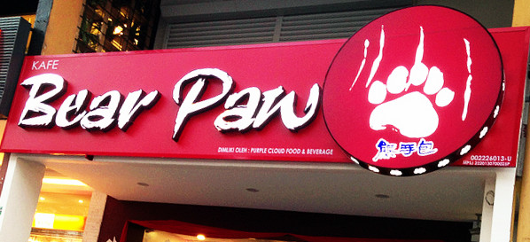 Bear Paw Franchise Words Bear Paw Scrawled