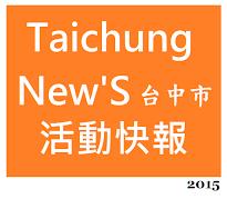 Taichung NewS