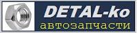 Удобно и быстро выбрать и получить автозапчасти в Украине.