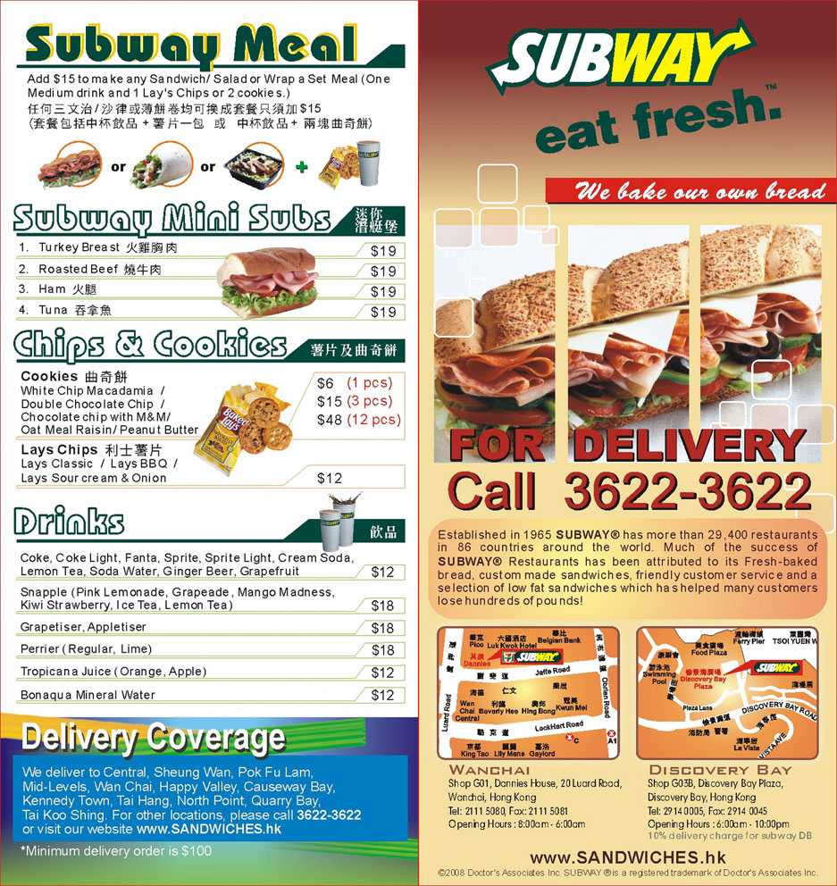 subway restaurant related keywords suggestions subway. Black Bedroom Furniture Sets. Home Design Ideas