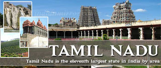 Register New Pan Card In { Tamil Nadu } Online