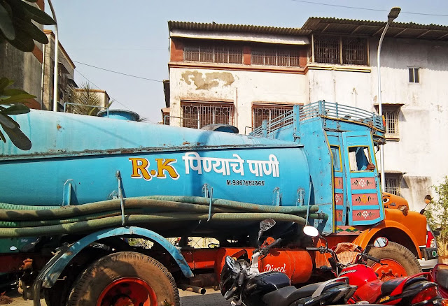closeup of water tanker