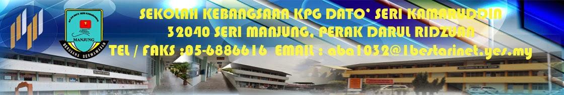 SK KDSK