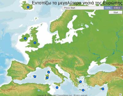 Νησιά της Ευρώπης
