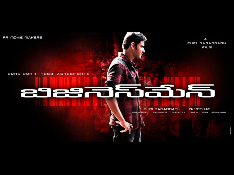 Chase Telugu Movie Mp4 Video Songs Download