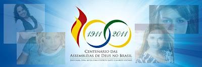banner+baixo+blog Definido repertório do DVD que comemora o Centenário das AD