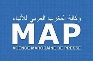وكالة المغرب العربي للأنباء مباراة توظيف صحفي ناطق باللغة العربية و الفرنسية. آخر أجل هو 28 أكتوبر 2015