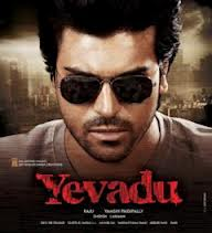Yevadu (2013) Mp3 Songs Free Download