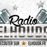 Radio de Da'wah en francés