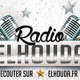 Radio de Da'wah en francés